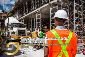 Chang Jiang Human Resources Johor Malaysia Foreign Worker Permit Passport Insurance Consultation Rehiring Workers and Maids EPA01-15