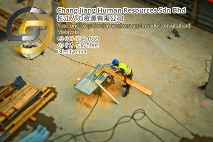 Chang Jiang Human Resources Johor Malaysia Foreign Worker Permit Passport Insurance Consultation Rehiring Workers and Maids EPA01-16