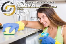 Chang Jiang Human Resources Johor Malaysia Foreign Worker Permit Passport Insurance Consultation Rehiring Workers and Maids EPA01-39