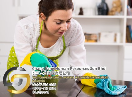 Chang Jiang Human Resources Johor Malaysia Foreign Worker Permit Passport Insurance Consultation Rehiring Workers and Maids EPA01-40