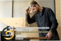 Chang Jiang Human Resources Johor Malaysia Foreign Worker Permit Passport Insurance Consultation Rehiring Workers and Maids EPA01-42