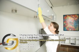 Chang Jiang Human Resources Johor Malaysia Foreign Worker Permit Passport Insurance Consultation Rehiring Workers and Maids EPA01-44
