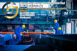 Chang Jiang Human Resources Johor Malaysia Foreign Worker Permit Passport Insurance Consultation Rehiring Workers and Maids EPA01-55
