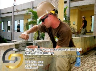 Chang Jiang Human Resources Johor Malaysia Foreign Worker Permit Passport Insurance Consultation Rehiring Workers and Maids EPA01-58