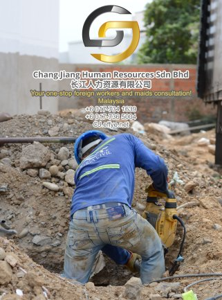Chang Jiang Human Resources Johor Malaysia Foreign Worker Permit Passport Insurance Consultation Rehiring Workers and Maids EPA01-66