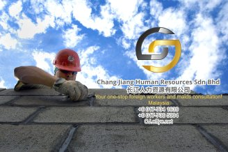Chang Jiang Human Resources Johor Malaysia Foreign Worker Permit Passport Insurance Consultation Rehiring Workers and Maids EPA01-72