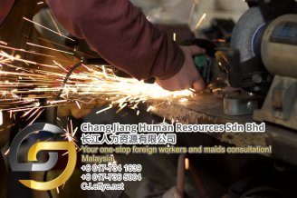 Chang Jiang Human Resources Johor Malaysia Foreign Worker Permit Passport Insurance Consultation Rehiring Workers and Maids EPA01-73