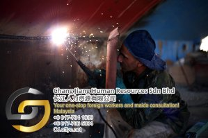 Chang Jiang Human Resources Johor Malaysia Foreign Worker Permit Passport Insurance Consultation Rehiring Workers and Maids EPA01-76