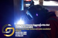 Chang Jiang Human Resources Johor Malaysia Foreign Worker Permit Passport Insurance Consultation Rehiring Workers and Maids EPA01-78