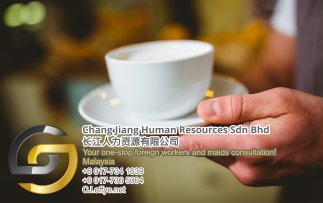 Chang Jiang Human Resources Johor Malaysia Foreign Worker Permit Passport Insurance Consultation Rehiring Workers and Maids EPA01-84