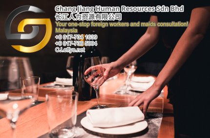 Chang Jiang Human Resources Johor Malaysia Foreign Worker Permit Passport Insurance Consultation Rehiring Workers and Maids EPA01-86