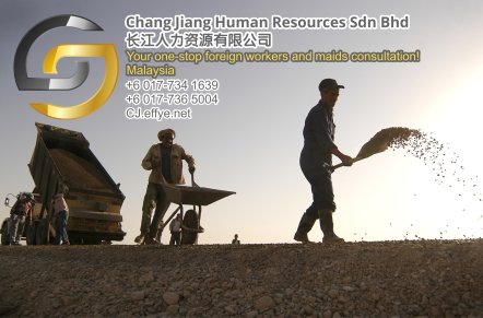 Chang Jiang Human Resources Johor Malaysia Foreign Worker Permit Passport Insurance Consultation Rehiring Workers and Maids EPA01-93