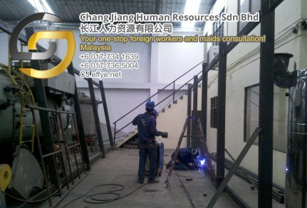 Chang Jiang Human Resources Johor Malaysia Foreign Worker Permit Passport Insurance Consultation Rehiring Workers and Maids EPA01-94