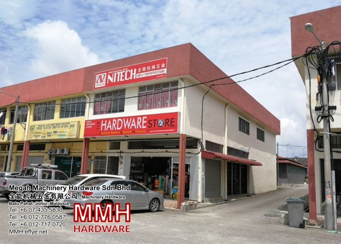 Malaysia Johor Batu Pahat Megah Machinery Hardware Sdn Bhd MMH Hardware Ang Ee Meng 洪维明 马来西亚 柔佛 峇株巴辖 全能机械五金有限公司 工业设备 液压机械 A0