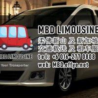 MBD Limousine Sdn Bhd – 交通载送和租车服务