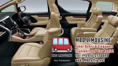 MBD Limousine Johor Bahru Transport and Car Rental Malaysia Transport and Car Rental Singapore Transport and Car Rental Transport between Malaysia and Singapore PA01-08