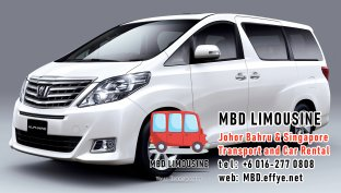 MBD Limousine Johor Bahru Transport and Car Rental Malaysia Transport and Car Rental Singapore Transport and Car Rental Transport between Malaysia and Singapore PA01-09