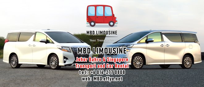 MBD Limousine Johor Bahru Transport and Car Rental Malaysia Transport and Car Rental Singapore Transport and Car Rental Transport between Malaysia and Singapore PA01-11