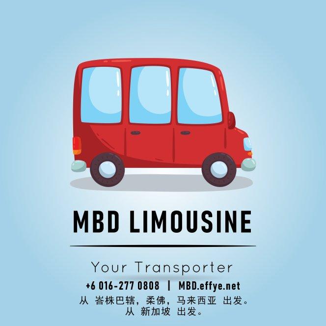 MBD Limousine 新山柔佛 载送服务 及 租车服务 出租汽车服务 马来西亚 新加坡 往返载送服务 机场接送 旅游接送 豪华休旅车出租 短程旅游 长途旅游 Logo A02