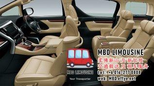MBD Limousine 新山柔佛 载送服务 及 租车服务 出租汽车服务 马来西亚 新加坡 往返载送服务 机场接送 旅游接送 豪华休旅车出租 短程旅游 长途旅游 PA01-08