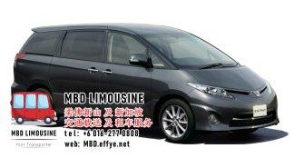 MBD Limousine 新山柔佛 载送服务 及 租车服务 出租汽车服务 马来西亚 新加坡 往返载送服务 机场接送 旅游接送 豪华休旅车出租 短程旅游 长途旅游 PA01-10