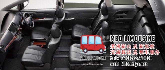 MBD Limousine 新山柔佛 载送服务 及 租车服务 出租汽车服务 马来西亚 新加坡 往返载送服务 机场接送 旅游接送 豪华休旅车出租 短程旅游 长途旅游 PA01-12