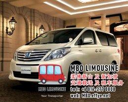 MBD Limousine 新山柔佛 载送服务 及 租车服务 出租汽车服务 马来西亚 新加坡 往返载送服务 机场接送 旅游接送 豪华休旅车出租 短程旅游 长途旅游 PA01-01