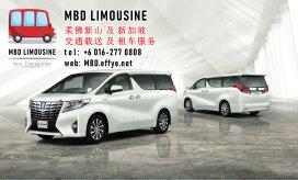MBD Limousine 新山柔佛 载送服务 及 租车服务 出租汽车服务 马来西亚 新加坡 往返载送服务 机场接送 旅游接送 豪华休旅车出租 短程旅游 长途旅游 PA01-06