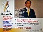 Douglas Kerk 郭冬德 乐委信托 资深专业资产规划师 - 立写遗嘱与信托服务 峇株巴辖 及居銮 柔佛 马来西亚 资产管理 PA07