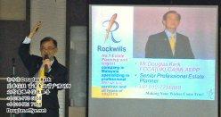 Douglas Kerk 郭冬德 乐委信托 资深专业资产规划师 - 立写遗嘱与信托服务 峇株巴辖 及 居銮 柔佛 马来西亚 资产管理 PA02-08