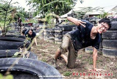 和平团契少年生活营 2018 你是谁 认识你自己 Peace Fellowship Youth Camp 2018 Who Are You Know Yourself Adventure Park Tyre Adventure A03
