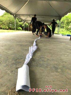 和平团契少年生活营 2018 你是谁 认识你自己 Peace Fellowship Youth Camp 2018 Who Are You Know Yourself Adventure Park Explorace Challenge A03