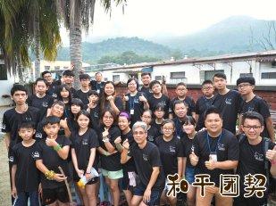 和平团契生活照 和平团契少年生活营 2018 你是谁 认识你自己 Peace Fellowship Youth Camp 2018 Who Are You Know Yourself B04