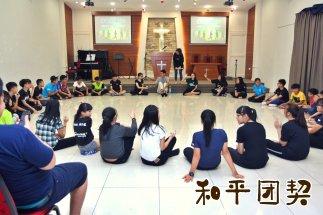和平团契生活照 和平团契少年生活营 2018 你是谁 认识你自己 Peace Fellowship Youth Camp 2018 Who Are You Know Yourself B05