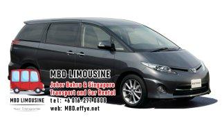 MBD Limousine Pengangkutan Johor Bahru dan Sewa Kereta Johor Bahru Pengangkutan Malaysia dan Sewa Kereta Malaysia dan Singapore Penghantaran Lapangan Terbang Singapura PA01-10