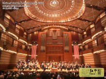 Peace Fellowship 和平团契 参加 Brahms Double & Beethovens Fifth Malaysia Philharmonic Orchestra Concert 26 Aug 2018 Petronas Twin Towers B004