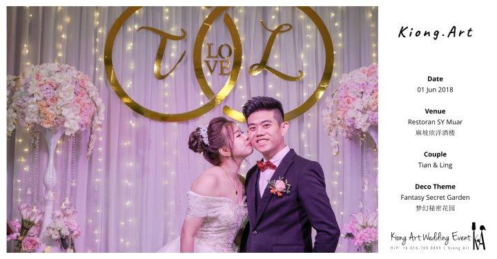 Kiong Art Wedding Event Kuala Lumpur Malaysia Event and Wedding Decoration Company One-stop Wedding Planning Services Wedding Theme Fantasy Secret Garden Restoran SY Muar A03-51