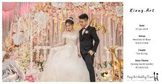 Kiong Art Wedding Event Kuala Lumpur Malaysia Event and Wedding Decoration Company One-stop Wedding Planning Services Wedding Theme Fantasy Secret Garden Restoran SY Muar A03-55