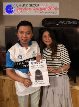 Unilink Group 5 and 10 Years Service Award Night 2018 from Agensi Pekerjaan Unilink Prospects Sdn Bhd at Niwa Japanese Karaoke 13