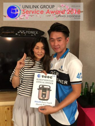 Unilink Group 5 and 10 Years Service Award Night 2018 from Agensi Pekerjaan Unilink Prospects Sdn Bhd at Niwa Japanese Karaoke 18