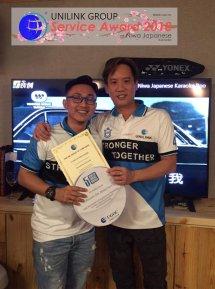 Unilink Group 5 and 10 Years Service Award Night 2018 from Agensi Pekerjaan Unilink Prospects Sdn Bhd at Niwa Japanese Karaoke 24