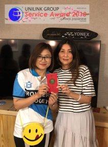 Unilink Group 5 and 10 Years Service Award Night 2018 from Agensi Pekerjaan Unilink Prospects Sdn Bhd at Niwa Japanese Karaoke 44