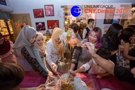 Unilink Group Chinese New Year Dinner 2018 from Agensi Pekerjaan Unilink Prospects Sdn Bhd at Roundabout Bisrto and Cafe 47