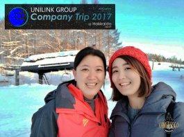 Unilink Group Company Trip 2017 from Agensi Pekerjaan Unilink Prospects Sdn Bhd at Hokkaido Japan 20