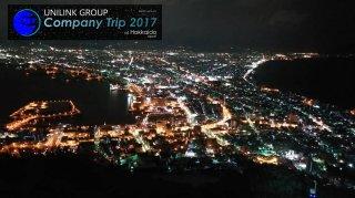 Unilink Group Company Trip 2017 from Agensi Pekerjaan Unilink Prospects Sdn Bhd at Hokkaido Japan 49