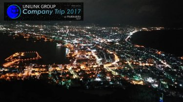 Unilink Group Company Trip 2017 from Agensi Pekerjaan Unilink Prospects Sdn Bhd at Hokkaido Japan 49