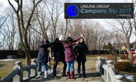 Unilink Group Company Trip 2017 from Agensi Pekerjaan Unilink Prospects Sdn Bhd at Hokkaido Japan 50