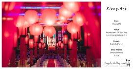 Kiong Art Wedding Event Kuala Lumpur Malaysia Event and Wedding Decoration Company One-stop Wedding Planning Services Wedding Theme Oriental Theme Restaurant LTP Sdn Bhd A04-A00-06