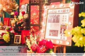 Kiong Art Wedding Event Kuala Lumpur Malaysia Event and Wedding Decoration Company One-stop Wedding Planning Services Wedding Theme Oriental Theme Restaurant LTP Sdn Bhd A04-A08