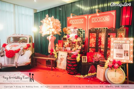 Kiong Art Wedding Event Kuala Lumpur Malaysia Event and Wedding Decoration Company One-stop Wedding Planning Services Wedding Theme Oriental Theme Restaurant LTP Sdn Bhd A04-A13